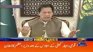 Geo Headlines 09 AM | 2nd June 2020