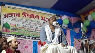 Live ছোটো বাঁকড়ী ভাঙ্গড়, পীরজাদা আব্বাস সিদ্দিকী সাহেব/pirzada md Abbas siddique saheb furfura