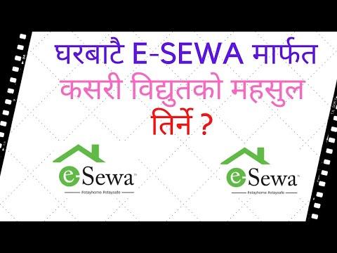 E-Sewa बाट बिधुतको महसुल कसरी तिर्ने? How to Pay Electricity Bill from  esewa ?