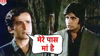 Shahsi Kapoor का वो Dialog जिसने Amitabh को चुप करा दिया था