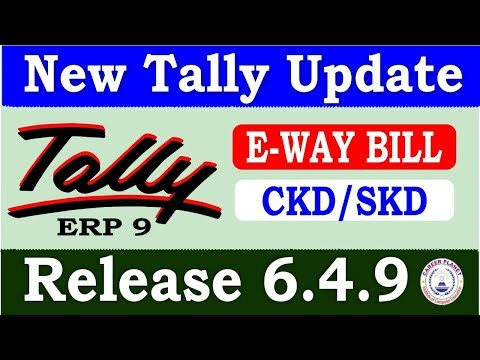 Tally ERP 9 Release 6.4.9 New Tally Update | Download Latest Tally Version