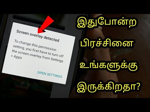How to remove Screen overlay detected problem in tamil