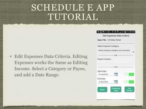 Schedule E App Tutorial