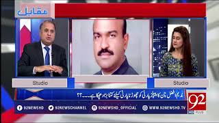 Muqabil | Huge Sum of Cash, Gold Recovered from Ramzan Solangi- 19 April 2018 - 92NewsHDPlus