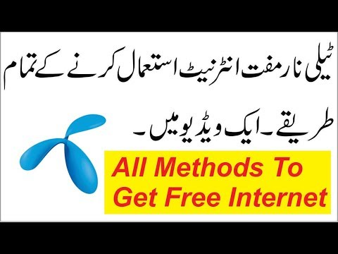 How To Get Free Telenor Internet || All Methods || Latest Dec 2017-2018