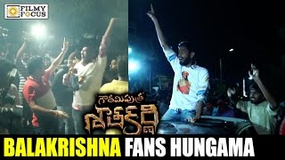 Balakrishna Fans Hungama at Bramarambha Theatre || Gautamiputra Satakarni Movie Public Talk