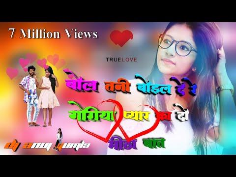 Xxx Mp4 Superhit Nagpuri Old Dj Song 2018 Old Nagpuri Remix Song 2000 Singer Pawan Roy Dj Anuj Gumla 3gp Sex
