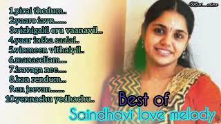 Saindhavi songs    super hit songs    tamil love feel songs    juke box
