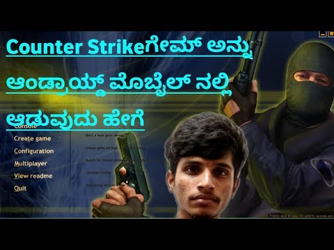 How to play Counter Strike game in Android mobile in Kannada pk
