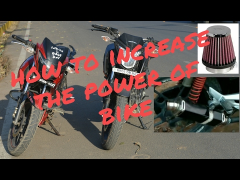 how to increase the performance of bike