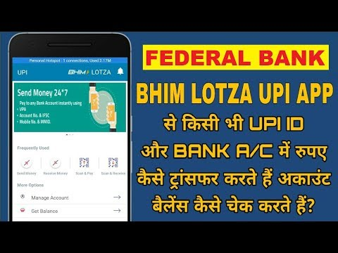 FEDERAL LOTZA UPI Pay   How to Transfer Money Any Bank A/C and UPI ID (VPA)   Request For Money  