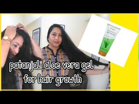 How to use of Patanjali aloe vera gel for hair|Top 4 ways to use aloe vera ge| makeup secrets