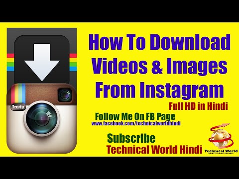 [Hindi] How To Download Videos & Images From Instagram Full HD