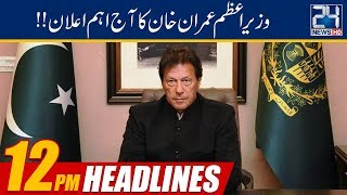News Headlines | 12:00pm | 19 April 2019 | 24 News HD