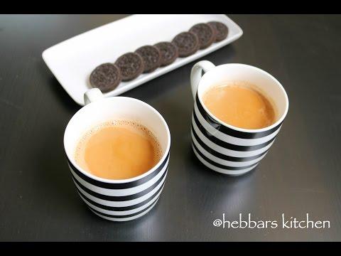 chai recipe | masala tea | indian masala chai recipe