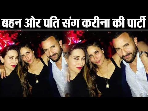 Xxx Mp4 Kareena Kapoor Khan Enjoys Party With Karishma Kapoor Amp Saif Ali Khan In London FilmiBeat 3gp Sex