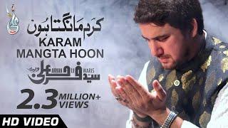 Farhan Ali Waris | Karam Mangta Hoon | Dua | Hamd | Naat | 2015