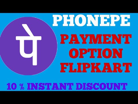 How to buy a product from phonepe || phonepe  से online shopping कैसे करें।