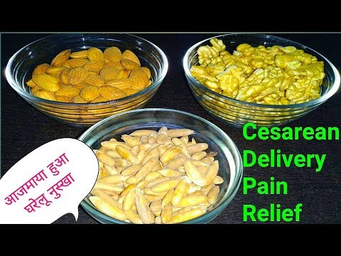 Cesarean Delivery pain relief - Home Remedies
