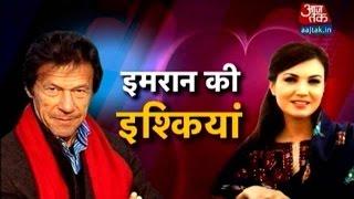 Imran Khan: Marriage not a crime
