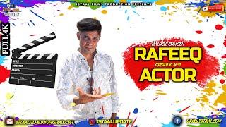 Rafeeq Actor | Balochi Comedy Video | Episode #91 | 2021 #basitaskani