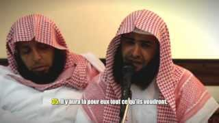Salman Al-Utaybi (سلمان العتيبي) | Sourate 50 : Qaf | (Versets 16-35) ᴴᴰ.