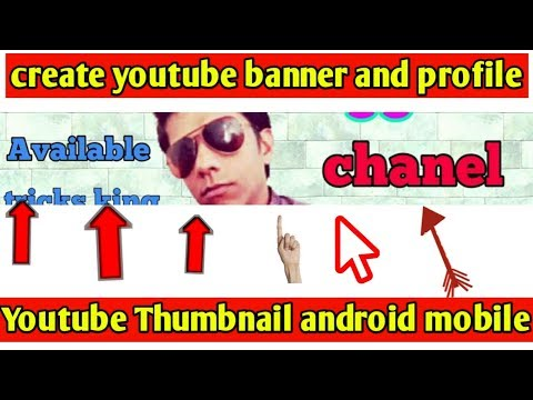 create YouTube banner | and youtube thumbnail youtube profile