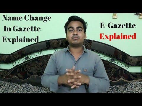 Gazette Explained In Hindi ||How to make E-Gazette|| Tech Fest
