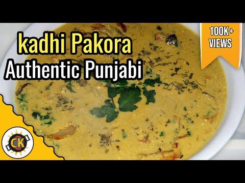 Punjabi Kadhi Pakora Traditional Authentic Recipe of Pakoda Kadi from Chawla's Kitchen