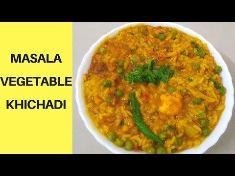 Masala vegetable Khichdi Recipe 2018 || daal khichadi || मसाला खिचड़ी || khushboocooks