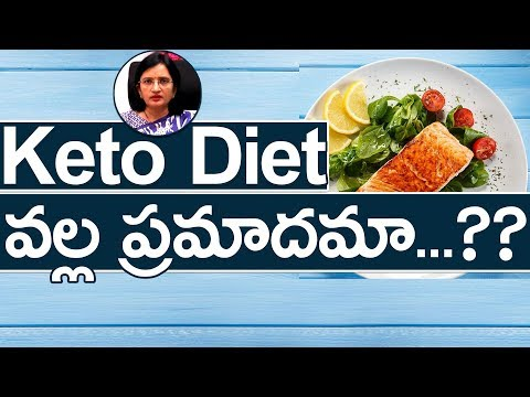 Ketogenic Diet? l Side Effects of a Low Carb Diet l Hai TV