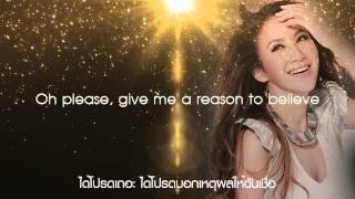 Before I Fall In Love - CoCo Lee (Lyrics) แปลไทย