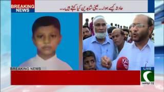 How child killed by Nawaz Sharif's Squad rally , Eye Witness Statement - 11-08- 2017 - 92NewsHDPlus