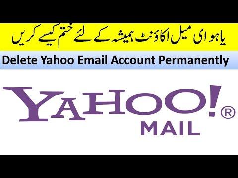 How to Delete Yahoo Account Permanently 2017 New help Urdu, Hindi