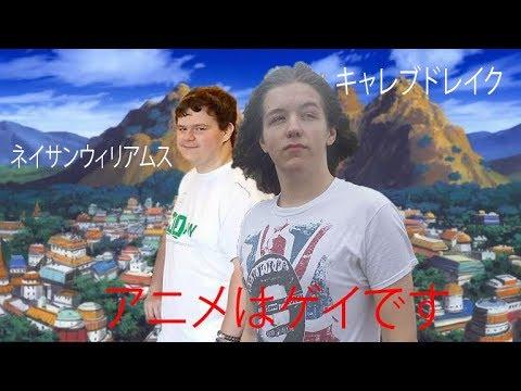 「KAREBU DAREKU」SEASON 1 OPENING - Shortened