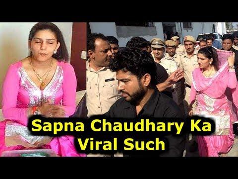 Xxx Mp4 Viral Such Sapna Choudhary Sex Racket The Reality Behind Photo HUNGAMA 3gp Sex
