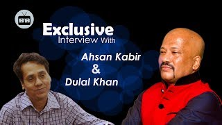 Download সেলিব্রেটি টক শো অভিনেতা আহসান কবিরের একান্ত সাক্ষাৎকার।। ″ Exclusive Interview | Ahsan Kabir Video