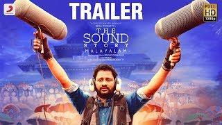 The Sound Story Malayalam - Trailer | Resul Pookutty | Prasad Prabhakar | Rajeev Panakal