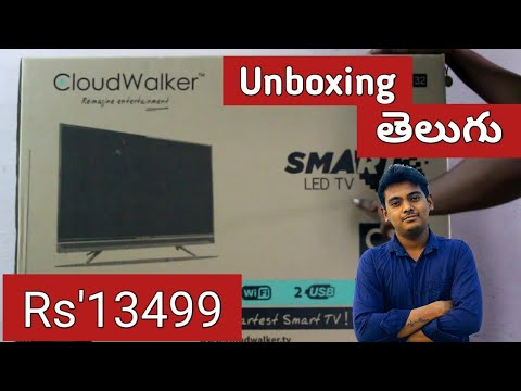 Cloud Walker smart tv 32 inch Unboxing || in Telugu || Ds Tech Guru