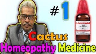 Homeopathy Medicine - Cactus (Part 1) -- Dr P.S. Tiwari