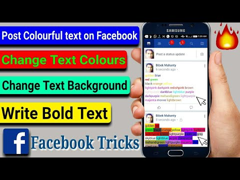 How to Post Colourful text on Facebook ? Add Text Colours | Text Background Colours | Bold Text..!!!