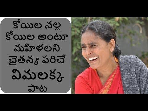 Janam Manishi Jagananna - Y S R Songs - YSRCP - Political Songs