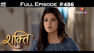 Kasam 13th February 2017 कसम Full Episode (hd) 496 Video