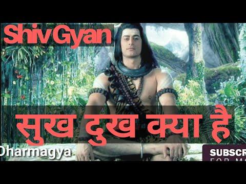 karma yoga | bhagwat geeta in hindi | Karma yoga By Lord