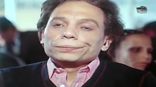Lailat Sheta Dafeaa Movie | فيلم ليلة شتاء دافئة