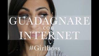 GUADAGNARE CON INTERNET | #girlboss #3 | AnnalisaSuperStar