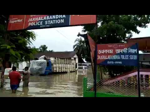 Police Station ( Jakhalabandha ) Under Water In Recent Floods Of Assam