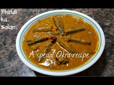 Bhindi ka salan recipe-Hyderabadi #Okra/Lady'sfinger recipe