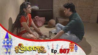 Nua Bohu | Full Ep 807 | 15th Feb 2020 | Odia Serial – TarangTV