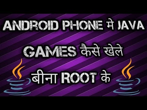 [Hindi] How to play  java games on android using ppsspp without root